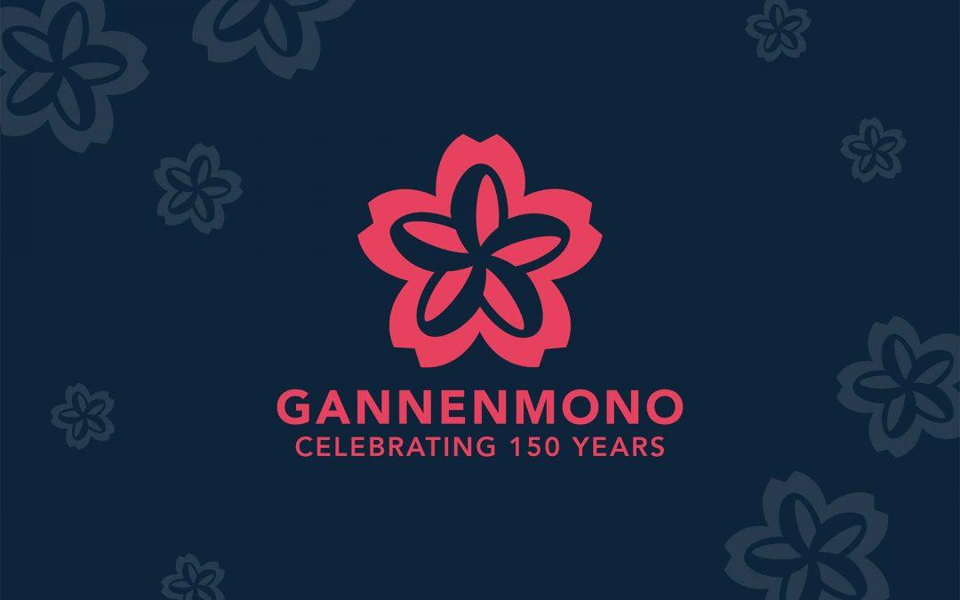 Official GANNENMONO Logo