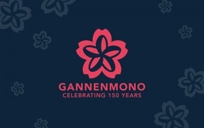 Official GANNENMONO Logo