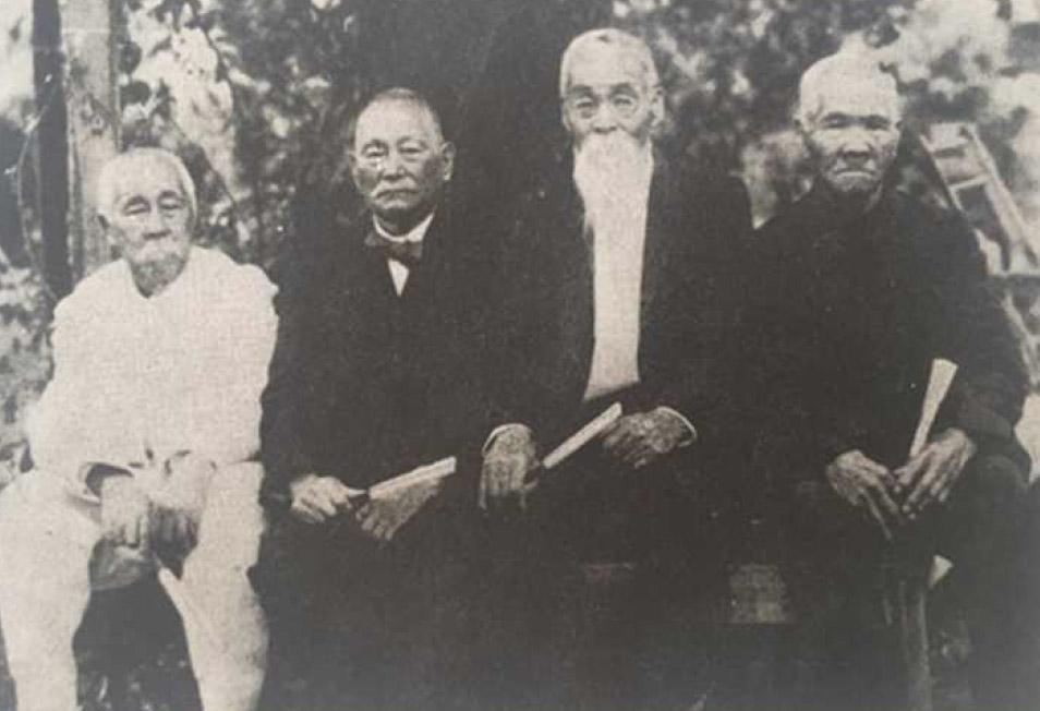 Who were the Gannenmono?
